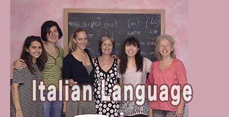 イタリア語学留学