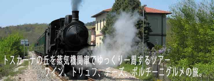 trenobanner